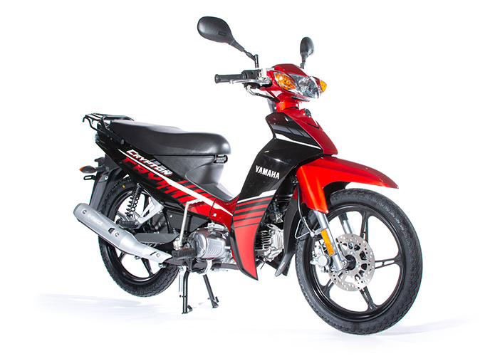 Yamaha T110C